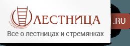 Лестница.ру